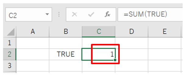 excelで論理値を計算の対象にするには3